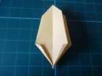 13. As per step 10, fold the bottom edges up slightly
